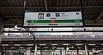 /stat.ameba.jp/user_images/20210315/22/deadpoet1974/70/66/j/o2731146414910899983.jpg