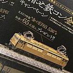/stat.ameba.jp/user_images/20210314/13/koasarocks/65/dc/j/o1024102314910106602.jpg