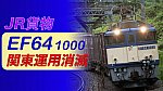 /train-fan.com/wp-content/uploads/2021/03/DSC_9620-800x450.jpg