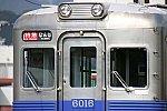 /stat.ameba.jp/user_images/20210320/19/takemas21/b2/1d/j/o0900060014913255752.jpg