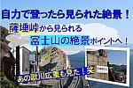 f:id:enoki3120:20210321155543p:plain