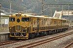 /stat.ameba.jp/user_images/20210322/10/kamome-liner-48/5b/1b/j/o1080071814914082275.jpg