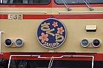/stat.ameba.jp/user_images/20210322/20/takemas21/8e/d9/j/o0900060014914339650.jpg