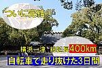f:id:enoki3120:20210323092938p:plain