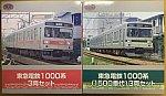 /tq21-train.net/wp-content/uploads/IMG_4560-1024x595.jpg