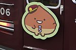 /stat.ameba.jp/user_images/20210323/22/tdf1179/9d/49/j/o2400160014914883717.jpg