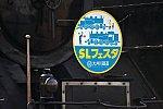 /stat.ameba.jp/user_images/20210324/00/takemas21/65/af/j/o0900060014914938791.jpg