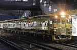 /stat.ameba.jp/user_images/20210324/11/kamome-liner-48/89/dc/j/o1080071814915078263.jpg