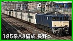 /train-fan.com/wp-content/uploads/2021/03/040EA8B5-CA47-43F2-91A0-C88EADE24C2F-800x450.jpeg