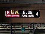 /stat.ameba.jp/user_images/20210322/00/kiniro-mosaicmall/29/22/j/o1080081014913977424.jpg