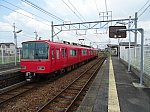 /stat.ameba.jp/user_images/20210220/17/s-limited-express/7d/a1/j/o0550041214899244155.jpg