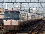 /stat.ameba.jp/user_images/20210325/06/toshi0925yuki/4f/66/j/o4248318614915486907.jpg