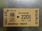 /stat.ameba.jp/user_images/20210325/09/stnvstr/83/bf/j/o2560192014915532512.jpg