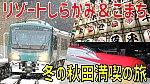 f:id:watakawa:20210322200720j:plain
