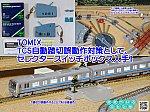 /blogimg.goo.ne.jp/user_image/6f/51/a51b57d78a3038866767b3406bd31760.png