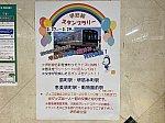 /osaka-subway.com/wp-content/uploads/2021/03/ozTliH1w-1024x768.jpg