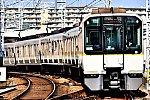 /stat.ameba.jp/user_images/20210321/19/express22/35/6f/j/o0640042714913815753.jpg