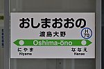 /stat.ameba.jp/user_images/20210326/08/kitanosoratetu/f0/55/j/o0600040014915998552.jpg