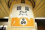 /osaka-subway.com/wp-content/uploads/2021/03/DSC05545_1-1024x685.jpg