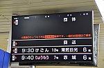 /stat.ameba.jp/user_images/20210327/19/shonan-shinjukuline/3b/1e/j/o0602040014916841295.jpg
