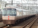 /stat.ameba.jp/user_images/20210326/05/toshi0925yuki/36/5d/j/o4324324314915966473.jpg