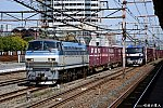 /stat.ameba.jp/user_images/20210329/09/amateur7in7suita/66/3c/j/o0640042714917712603.jpg