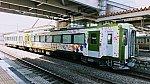/stat.ameba.jp/user_images/20210329/17/kihae120408/e0/db/j/o1080060714917927909.jpg