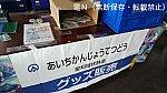 /stat.ameba.jp/user_images/20210329/00/skidousyokrel21842021/f6/d7/j/o1080060714917610404.jpg