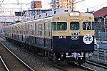 20201201-3615f-san-yo-himeji-local-sns-tsunagaru-head-mark-ookuradani_IMGP0462m.jpg