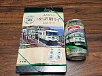 /stat.ameba.jp/user_images/20210321/15/1204yuuchan/d9/f0/j/o1024076814913684512.jpg