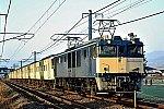 /blogimg.goo.ne.jp/user_image/66/c0/e6d37df231913b0a4eeb22cd0243e41e.jpg