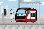 名古屋鉄道 1000系「パノラマスーパー」(新塗装)