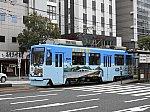 f:id:Rapid_Express_KobeSannomiya:20210401114523j:plain