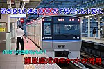 f:id:enoki3120:20210402083836p:plain