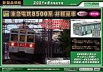 /stat.ameba.jp/user_images/20210402/20/superhakuto7000hot/a2/5c/j/o2000141414920172403.jpg