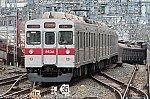 東急8500系(8634F) 202001