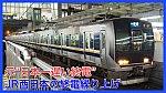 /train-fan.com/wp-content/uploads/2021/04/82E97989-E195-4DA5-B50F-2053D1134831-800x450.jpeg