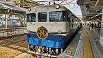 /stat.ameba.jp/user_images/20210403/20/fuiba-railway/34/ca/j/o1080060714920697065.jpg