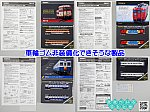 /blogimg.goo.ne.jp/user_image/60/13/0e25084303b21929eb8a9a6e40c4a2a0.png