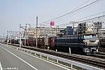 /stat.ameba.jp/user_images/20210403/18/amateur7in7suita/b3/88/j/o0640042714920645272.jpg