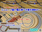 /blogimg.goo.ne.jp/user_image/4c/f9/e05905268b66d7803050d8c02f930c1c.png