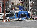 f:id:Rapid_Express_KobeSannomiya:20210404111759j:plain