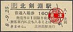 /stat.ameba.jp/user_images/20210402/23/suganuma-tenko/6d/a3/j/o0348015414920274719.jpg