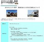 /livedoor.blogimg.jp/hayabusa1476/imgs/7/b/7ba636ca.jpg