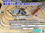 /blogimg.goo.ne.jp/user_image/18/9a/73bd0666e71e2ca725a80d62158493d1.png