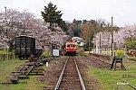 /railrailrail.xyz/wp-content/uploads/2021/04/IMG_2518-2-800x534.jpg