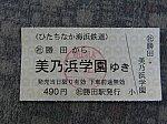/stat.ameba.jp/user_images/20210328/09/stnvstr/f1/01/j/o2560192014917123442.jpg