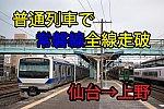 /www.keitrip.blog/wp-content/uploads/2021/04/13926919fdea9a66603ed275a445675b-1024x683.jpg