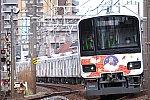 /stat.ameba.jp/user_images/20210406/21/white-plaza/11/24/j/o1500100014922359543.jpg