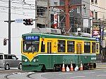 f:id:Rapid_Express_KobeSannomiya:20210406090004j:plain